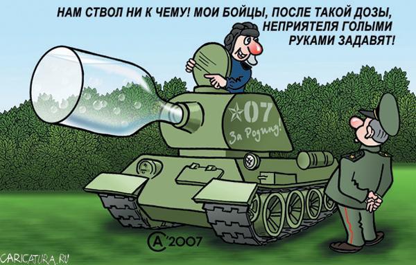 Анекдот про танки и танкистов